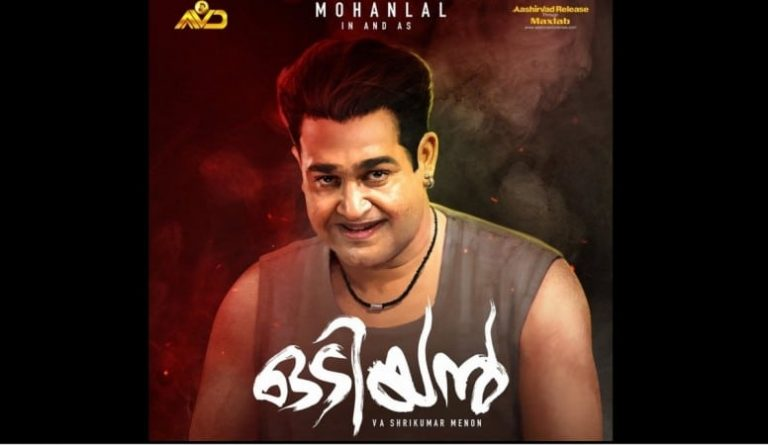 Malayalam Movies Download , Mp3 Songs