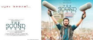 Malayalam Movies Of April 2019