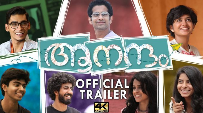 Aanandam Full Movie Download – 2016 Malayalam