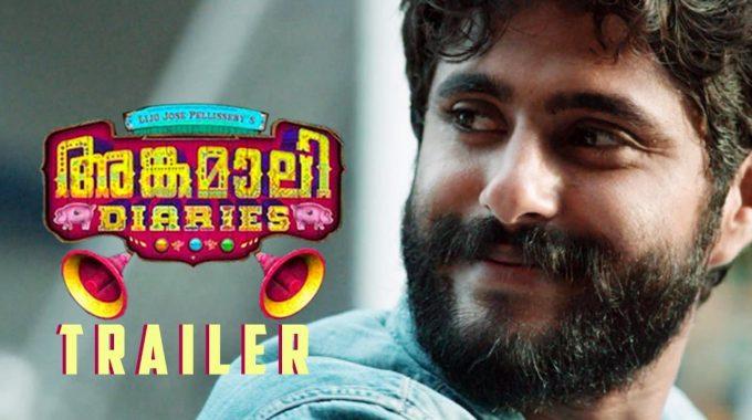 Angamaly Dairies Full Movie Download – 2017 Malayalam