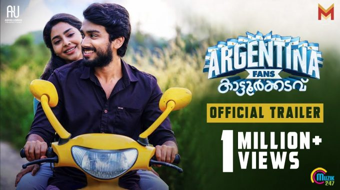 Argentina Fans Kaattoorkadavu Full Movie Download – 2019 Malayalam