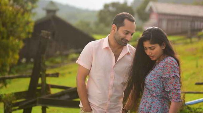 Athiran Full Movie Download – 2019 Malayalam