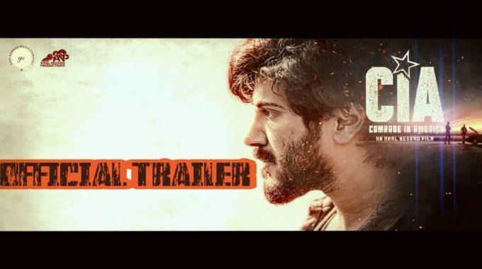 CIA Full Movie Download – 2017 Malayalam