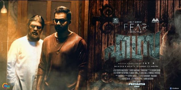 Ezra Full Movie Download – 2017 Malayalam