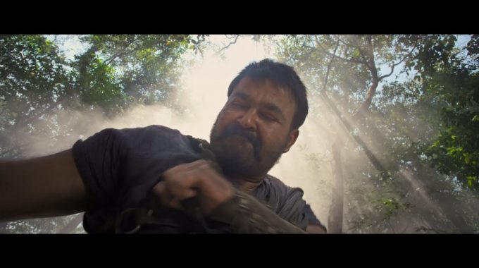 Kayamkulam Kochunni Full Movie Download – 2018 Malayalam
