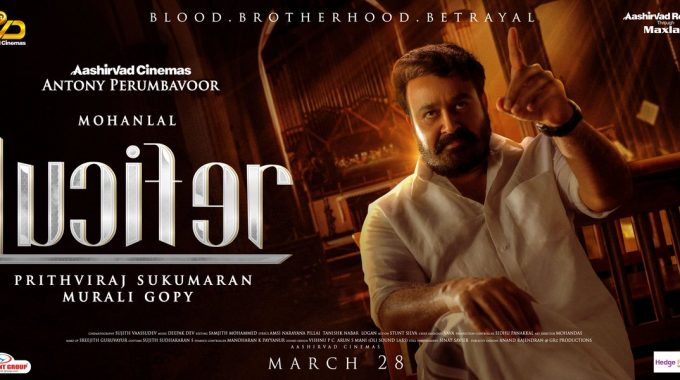 Lucifer Full Movie Download-2019 Malayalam Movie
