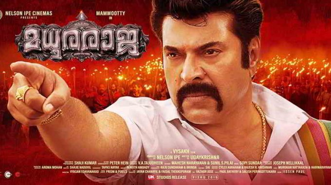 Madhura Raja Full Movie Download – 2019 Malayalam
