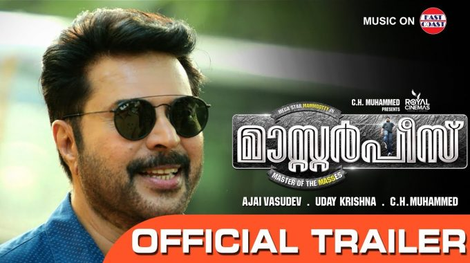 Masterpiece Full Movie Download – 2017 Malayalam