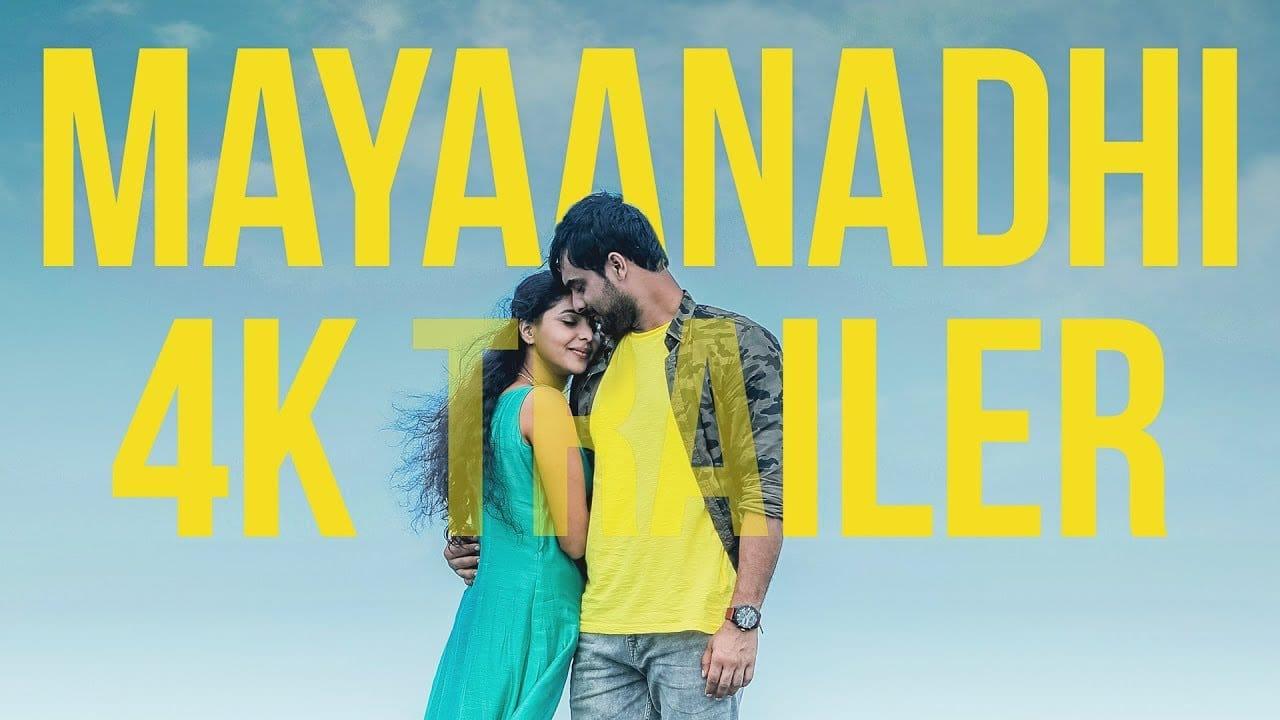 Mayanadhi Full Movie Download