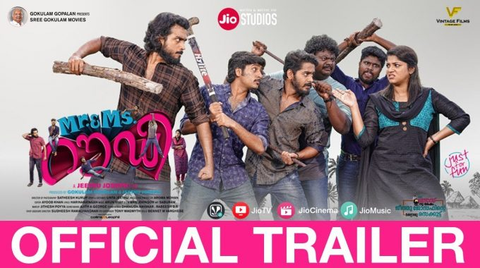 Mr. & Ms. Rowdy Full Movie Download – 2019 Malayalam