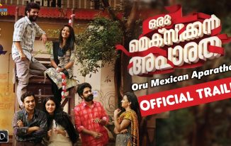 Oru Mexican Aparatha Full Movie Download – 2017 Malayalam