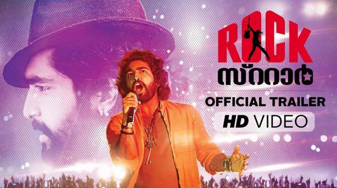 Rockstar Full Movie Download – 2015 Malayalam
