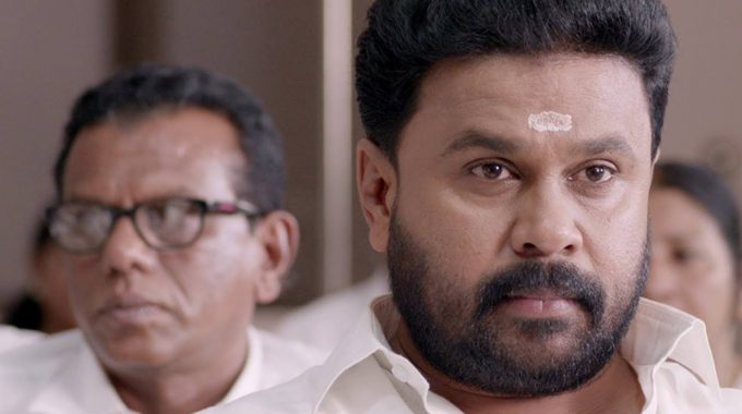 Ramaleela Full Movie Download – 2017 Malayalam