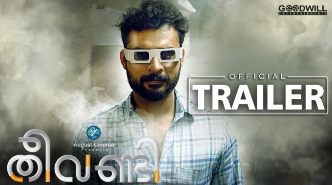 Theevandi Full Movie Download – 2018 Malayalam