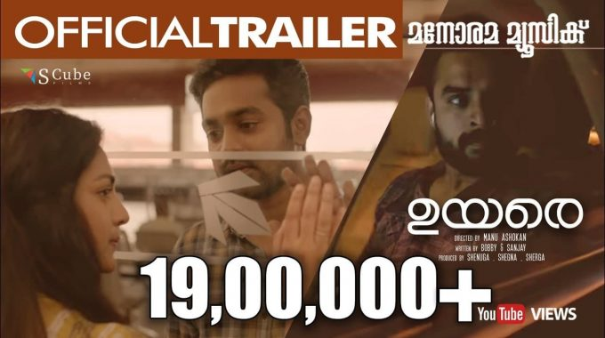 Uyare Full Movie Download – 2019 Malayalam