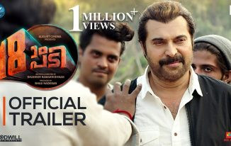 Pathinettam Padi Full Movie Download – 2019 Malayalam