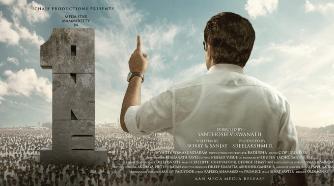Mammootty's Upcoming One Movie News, First Look, and Teaser