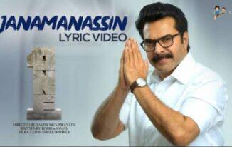 Janamanassin Song Lyrics – One Movie